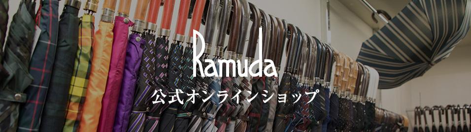 ラムダ 公式オンラインショッピング